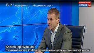 На форуме InPark в Новосибирске обсудят, как помочь отечественной промышленности