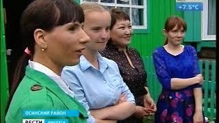 Выпуск «Вести-Иркутск» 25.05.2018 (15:38)