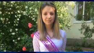 Пропавшую в Севастополе школьницу нашли живой