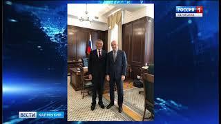 Глава Калмыкии встретился с министром финансов России Антоном Силуановым