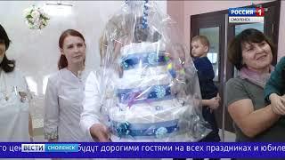 Новый перинатальный центр Смоленска провел первую выписку