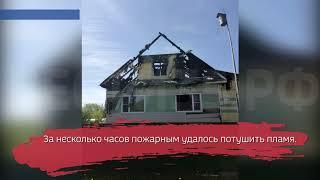 В Великоустюгском районе сгорел частный жилой дом