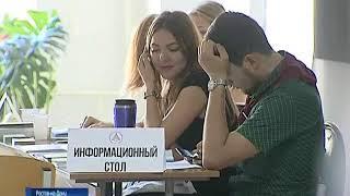 ЮФУ вошел в топ-50 ведущих вузов Евразии