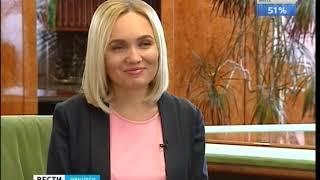 «Иркутскэнерго» объявило конкурс на аренду участка для майнинга