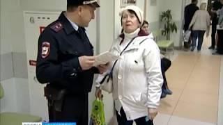 Полицейские рассказали, как не стать жертвой злоумышленников