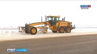 На трассы Волгоградской области вышли более 350 единиц спецтехники