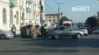 ☭★Подборка Аварий и ДТП/от 28.08.2018/Russia Car Crash Compilation/#661/August2018/#дтп#авария