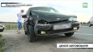Предотвратив наезд на пешехода, спровоцировал крупную аварию - ТНВ