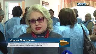 Выпуск новостей телекомпании «Область 45» за 2 апреля 2018 года