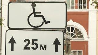 Нововведения при выдаче знака «Инвалид»