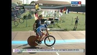 В Майкопе продолжается Первенство России по велосипедному спорту