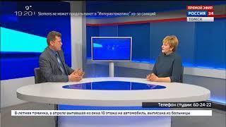Интервью. Светлана Рюхтина, начальник отдела метеонаблюдений Томского гидрометцентра