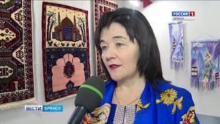 """В Брянске открылась выставка """"Сохраняя традиции..."""""""