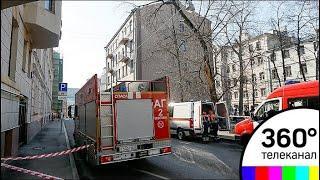 В центре Москвы частично рухнул дом