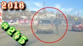 Дураки и дороги Подборка ДТП 2018 Сборник безумных водителей #245