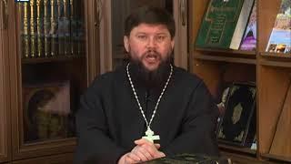 Благовест от 2 февраля 2018 года. Омск