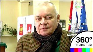Дмитрий Киселев проголосовал в Королеве