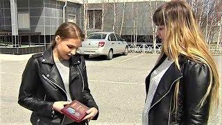 Югорчанка помогла полицейским поймать напавшего на неё насильника и получила за это медаль