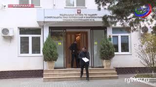 Роспотребнадзор РД предупреждает предпринимателей республики  о мошенниках