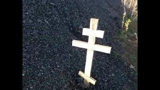 Руководство Комбината спецобслуживания опровергло информацию о засыпании асфальтом могил на кладбище