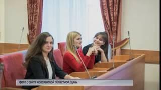 Ярославцы прошли тестирование по истории Отечества