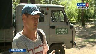 Жители ОбьГЭСа требуют от властей обратить внимание на проблемы Чемского бора