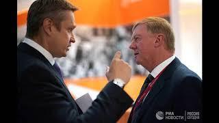 Путин оценил мировой энергетический рынок