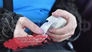 Проезд в общественном транспорте Сокола подорожает на 4 рубля
