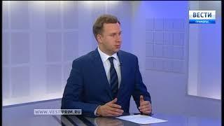 «Вести: Приморье. Интервью» с Надеждой Ильиной