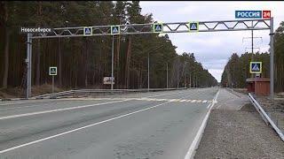 На ремонт дорог Новосибирской области потратят 2,5 млрд рублей