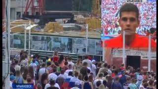 Сборная России – в четвертьфинале чемпионата мира по футболу
