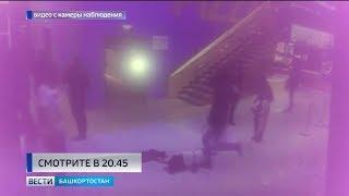 Житель Башкирии нокаутировал подругу бывшей посреди торгового центра