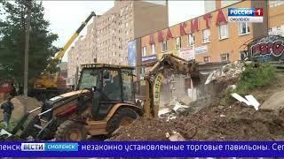В Смоленске демонтируют торговые павильоны