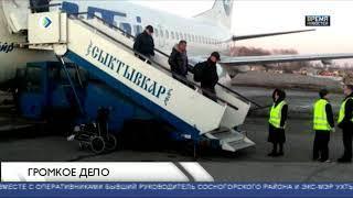Игорь Леонов доставлен в Сыктывкар