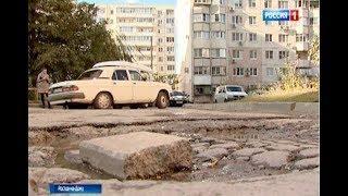 Ямы во дворах Ростова: кто отвечает за дорогу и кому жаловаться?