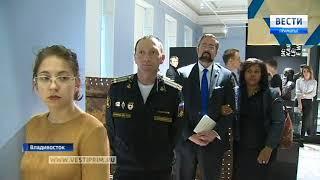 Во Владивостоке открылась выставка «Корабли и люди»