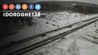 ДТП Карла Маркса - Мечтателей [10.12.2018] Усть-Илимск