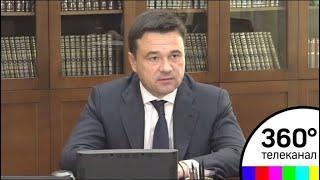 Воробьев поручил МЧС держать на контроле ситуацию с весенним паводком