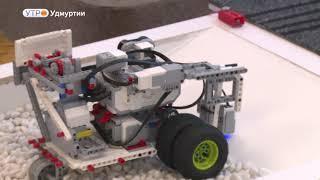 В Ижевске прошли соревнования роботов
