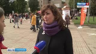 Смоленск отпраздновал 75-ю годовщину освобождения и День города