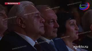 В Махачкале прошел торжественный вечер, посвященный 100-летнему юбилею Магомед-Салама Умаханова