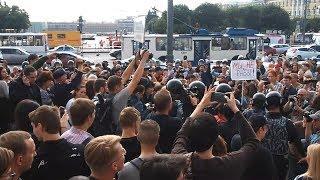 Митинг 9 сентября  в Санкт-Петербурге