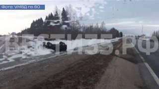 УАЗ перевернулся на трассе: есть пострадавшие