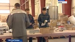 В вятскополянском промпарке заработало новое производство (ГТРК Вятка)