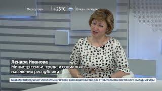 Вести. Интервью - Ленара Иванова