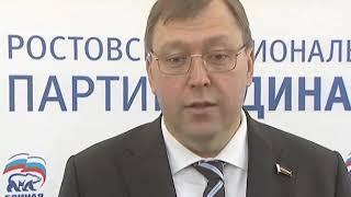 Донские депутаты проведут первое заседание Законодательного собрания шестого созыва