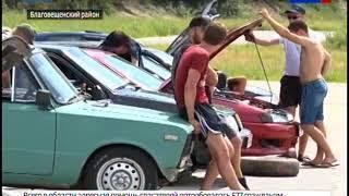Автогонки в режиме «Атака времени» прошли в Благовещенске