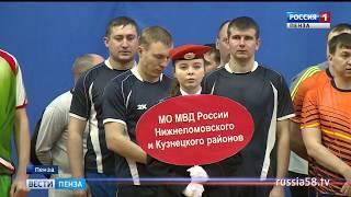 В Пензе открыт турнир по мини-футболу памяти погибших при исполнении долга силовиков