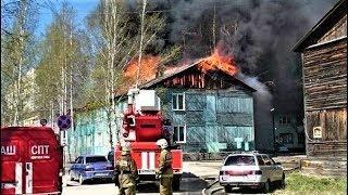 В Нефтеюганске горел жилой дом. Решается вопрос о помощи пострадавшим
