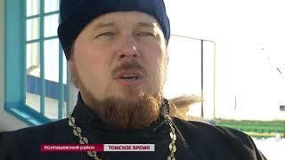 В Томской области появился дом с привидениями